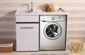 洗衣机自己开始运行怎么回事插图