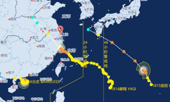 2021年一共有几个台风2