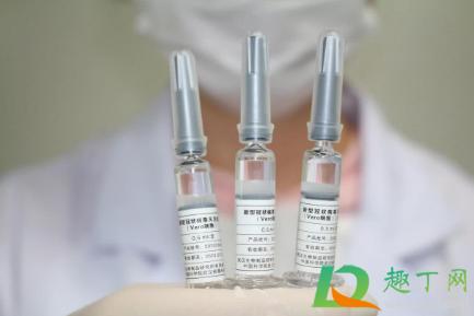 新冠疫苗接种完在哪里查询2