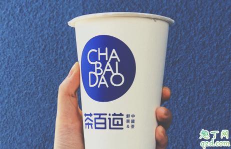 茶百道什么最好喝 茶百道为什么只有四川有2