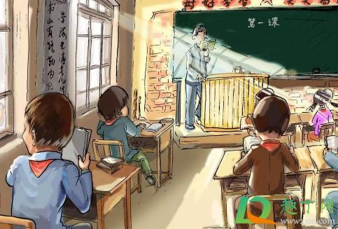 2020教师节是几月几日2