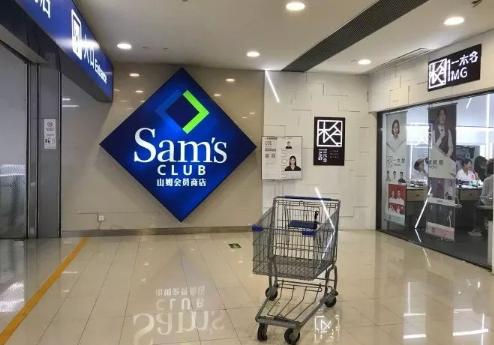 山姆超市周一到周五有试吃吗3
