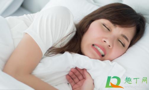 睡觉磨牙是什么原因1