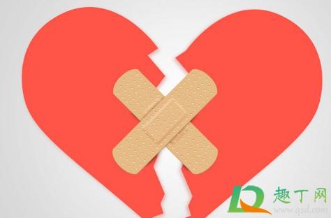 离婚冷静期一方不同意离婚能拖多久3