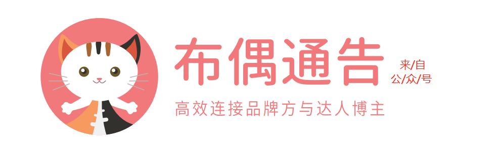 小红书官方网站登录(小红书官网网页版登陆)插图3
