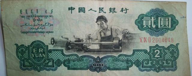 人民币大写一二三四五六七八大九十(人民币大写一二三四五六七八大九十大写)插图