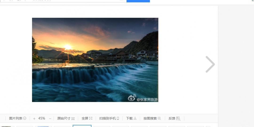 张家界风景区位于中国哪个省?(张家界风景区位于我国哪个省)插图