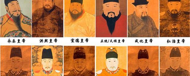 明朝皇帝顺序列表及在位时间(明朝皇帝顺序列表及在位时间主要案例)插图