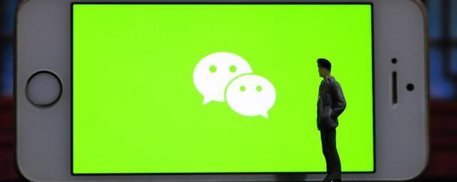 2021微信网名插图