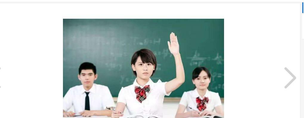 三角形的面积公式是什么(三角形的面积公式是什么? 小学)插图