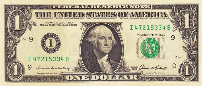 1美元等于多少人民币(1美元等于多少人民币最新汇率)