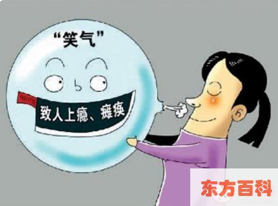 笑气是什么意思 笑气有什么作用和危害插图