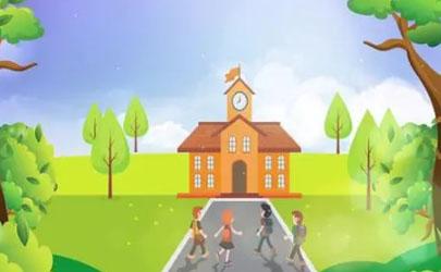 2022年2月几日开学(2021年2月多少号开学)