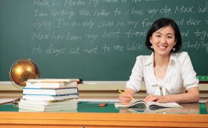 2022年教师将取消编制真的假的(2020教师编制取消了吗)