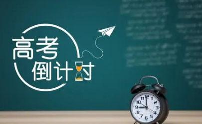 高考复读不挂学籍明年可以参加高考吗2022(今年没有参加高考,明年可以复读高三吗)