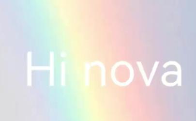 hinova是什么牌子(noreva是什么牌子)