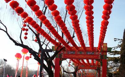 2022春节前的星期六和星期天放假吗(本周星期三到星期五放假放了几天假)
